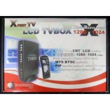 Внешний TV tuner KWorld V-Stream Xpert TV LCD TV BOX VS-TV1531R (Химки)
