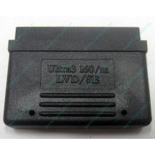 Терминатор SCSI Ultra3 160 LVD/SE 68F (Химки)