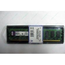 Модуль оперативной памяти 2048Mb DDR2 Kingston KVR667D2N5/2G pc-5300 (Химки)