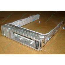 Салазки Sun 350-1386-04 в Химках, 330-5120-04 1 для HDD (Химки)