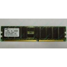Серверная память 1Gb DDR1 в Химках, 1024Mb DDR ECC Samsung pc2100 CL 2.5 (Химки)