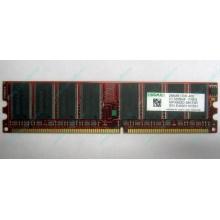 Серверная память 256Mb DDR ECC Kingmax pc3200 400MHz в Химках, память для сервера 256 Mb DDR1 ECC Kingmax pc-3200 400 MHz (Химки)