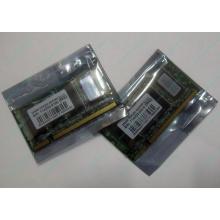 Модуль памяти для ноутбуков 256MB DDR Transcend SODIMM DDR266 (PC2100) в Химках, CL2.5 в Химках, 200-pin (Химки)
