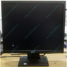"""Монитор 17"""" TFT Acer V173 AAb в Химках, монитор 17"""" ЖК Acer V173AAb (Химки)"""