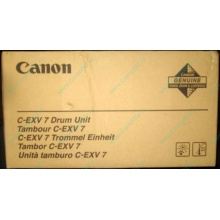 Фотобарабан Canon C-EXV 7 Drum Unit (Химки)