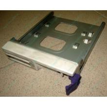 Салазки RID014020 для SCSI HDD (Химки)