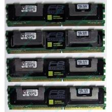 Серверная память 1024Mb (1Gb) DDR2 ECC FB Kingston PC2-5300F (Химки)