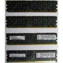 IBM 73P2871 73P2867 2Gb (2048Mb) DDR2 ECC Reg memory (Химки)