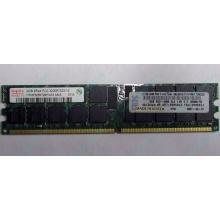 IBM 39M5811 39M5812 2Gb (2048Mb) DDR2 ECC Reg memory (Химки)