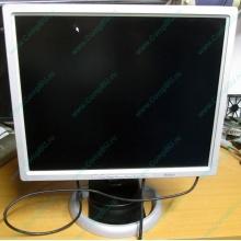 """Монитор 19"""" Belinea 10 19 20 (11 19 02) царапина на экране (Химки)"""