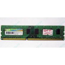 НЕРАБОЧАЯ память 4Gb DDR3 SP (Silicon Power) SP004BLTU133V02 1333MHz pc3-10600 (Химки)