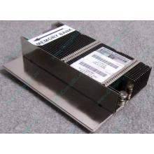 Радиатор HP 607119-001 602500-001 для DL165 G7 (Химки)