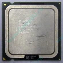 Процессор Intel Celeron D 345J (3.06GHz /256kb /533MHz) SL7TQ s.775 (Химки)