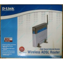 WiFi ADSL2+ роутер D-link DSL-G604T в Химках, Wi-Fi ADSL2+ маршрутизатор Dlink DSL-G604T (Химки)
