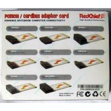Serial RS232 (2 COM-port) PCMCIA адаптер Byterunner CB2RS232 (Химки)